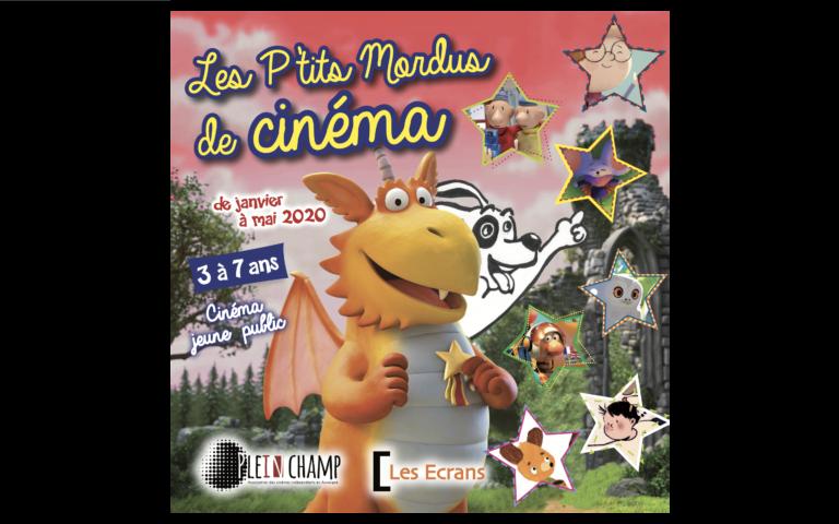 Affiche des P'tits Mordus de Cinéma Janvier Mai 2020